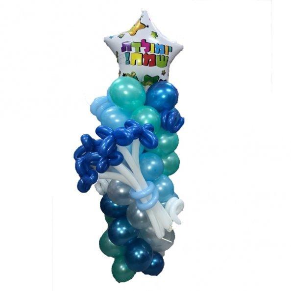 יום הולדת בכחולים