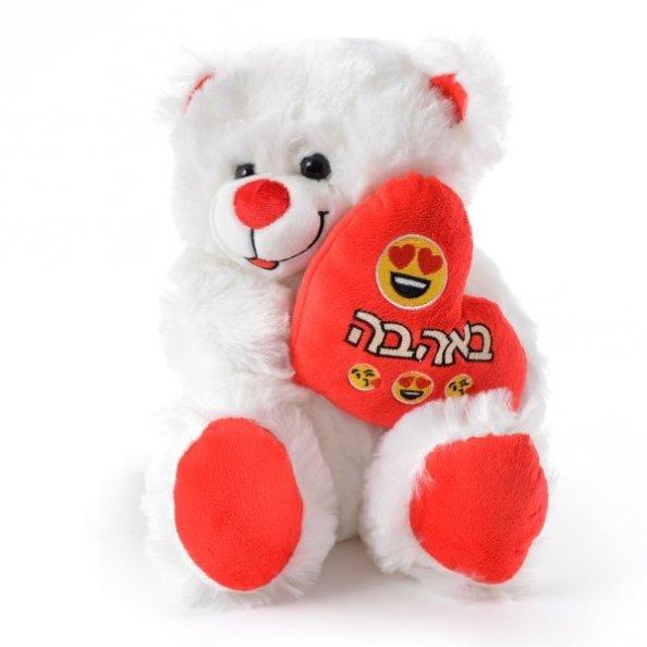 דובי של אהבה