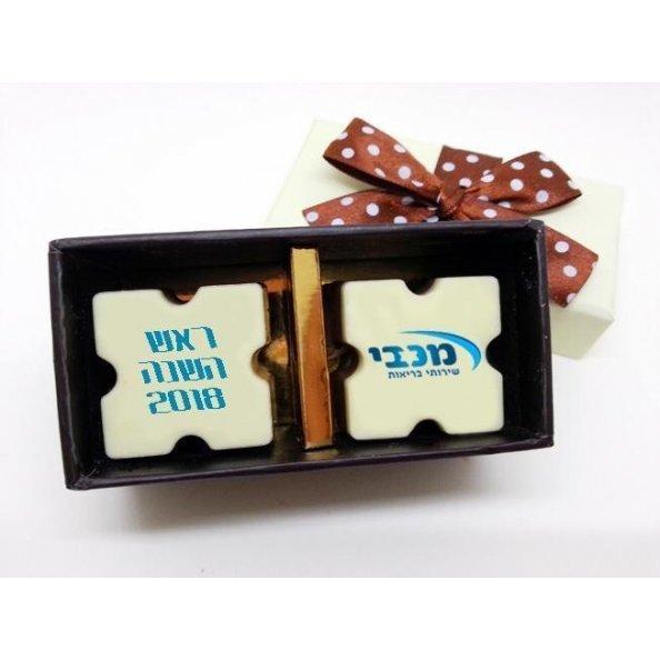 זוג שוקולדים ממותגים בקופסא