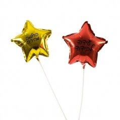 בלון כוכב כולל כיתוב לבחירה